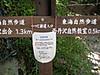 f:id:honda-jimusyo:20200921161710j:plain