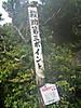 f:id:honda-jimusyo:20200921161719j:plain