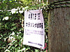 f:id:honda-jimusyo:20200921161839j:plain