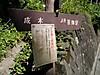 f:id:honda-jimusyo:20200921161848j:plain