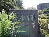 f:id:honda-jimusyo:20200921162022j:plain