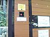 f:id:honda-jimusyo:20200921162400j:plain