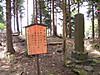 f:id:honda-jimusyo:20200921171610j:plain