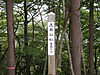 f:id:honda-jimusyo:20200921171741j:plain