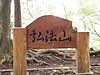 f:id:honda-jimusyo:20200921171942j:plain