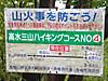 f:id:honda-jimusyo:20200921183339j:plain