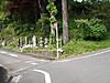 f:id:honda-jimusyo:20200921184444j:plain
