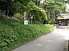 f:id:honda-jimusyo:20200921184448j:plain