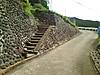 f:id:honda-jimusyo:20200921184702j:plain