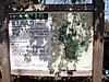 f:id:honda-jimusyo:20200921194911j:plain