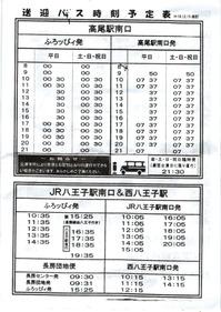 f:id:honda-jimusyo:20200922085234j:plain