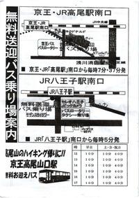f:id:honda-jimusyo:20200922085338j:plain