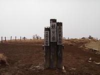 f:id:honda-jimusyo:20200922092913j:plain