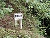 f:id:honda-jimusyo:20200922104030j:plain