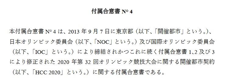 f:id:honda-jimusyo:20210128115654j:plain