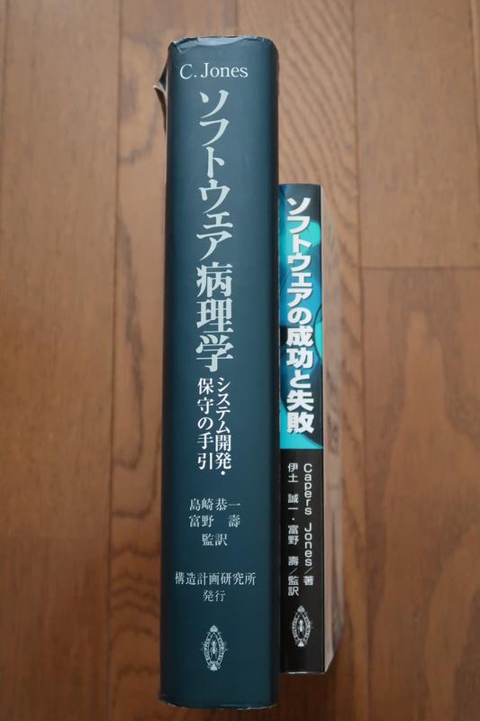 f:id:honda-jimusyo:20210207135619j:plain