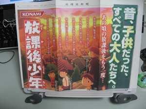 f:id:honda_ken:20080123234333j:image