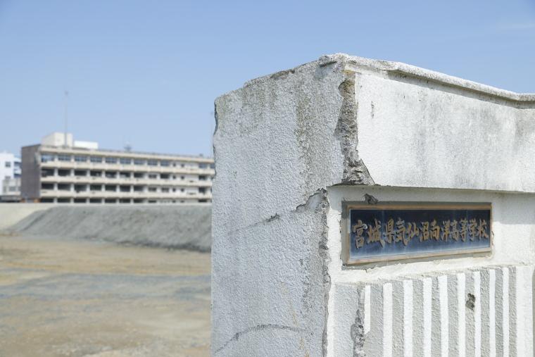 気仙沼市東本大震災遺構・伝承館