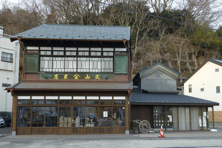 武山米店・炊飯博物館