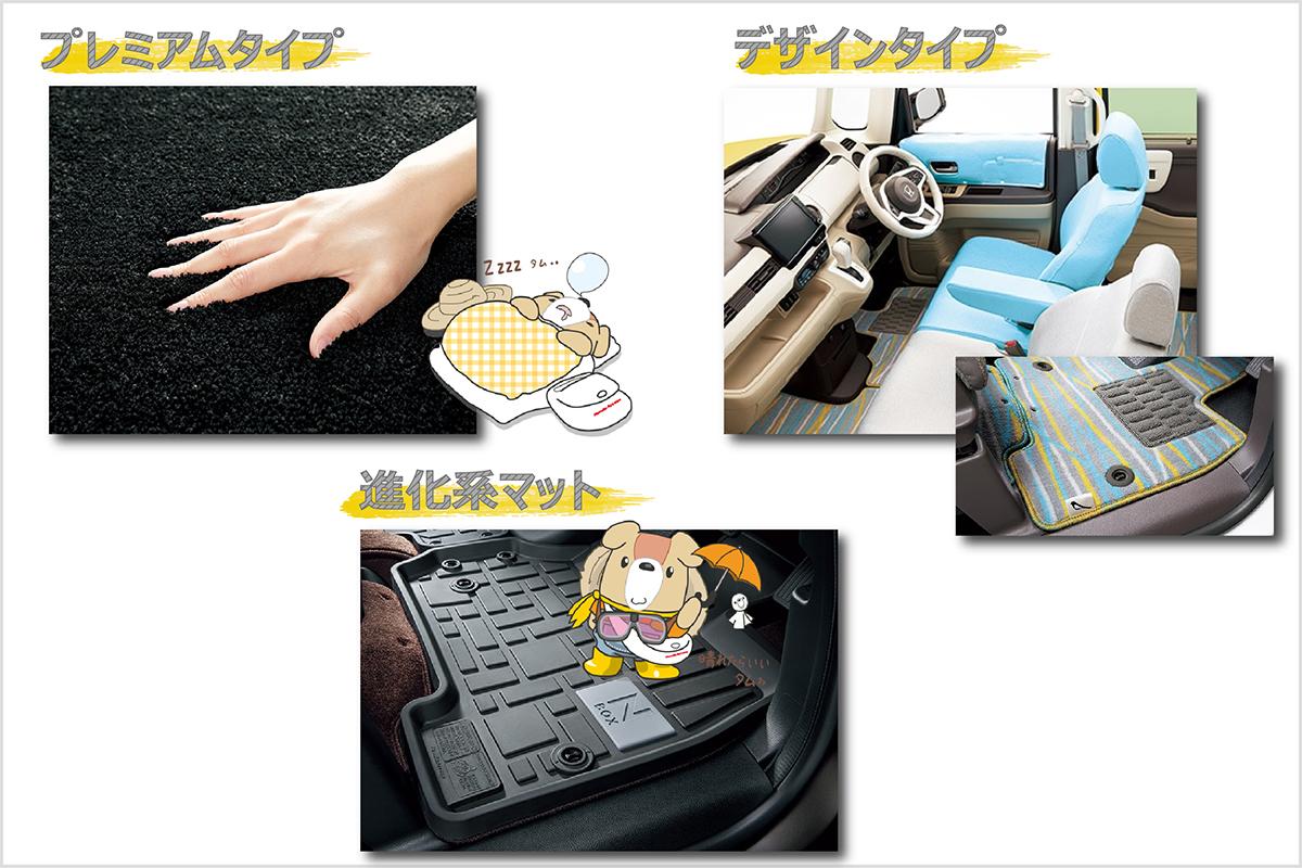 車のフロアカーペットマットの種類