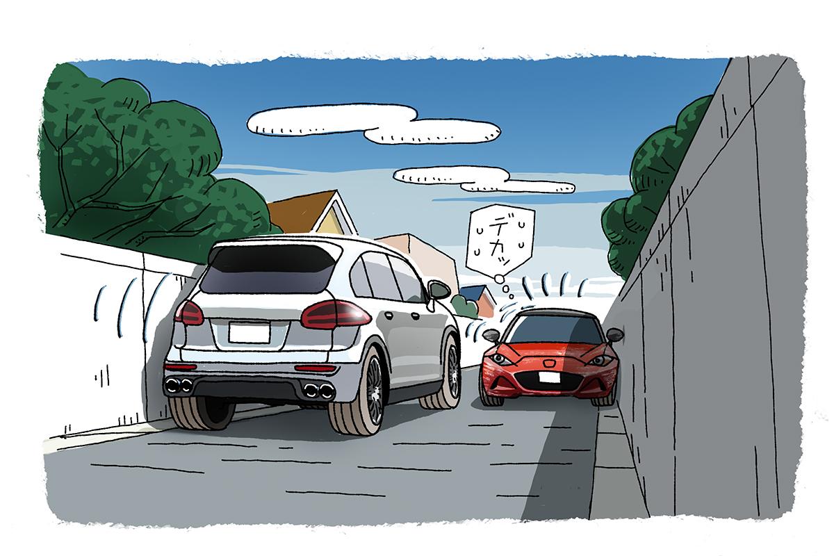 狭い道で対向車とすれ違うイラスト