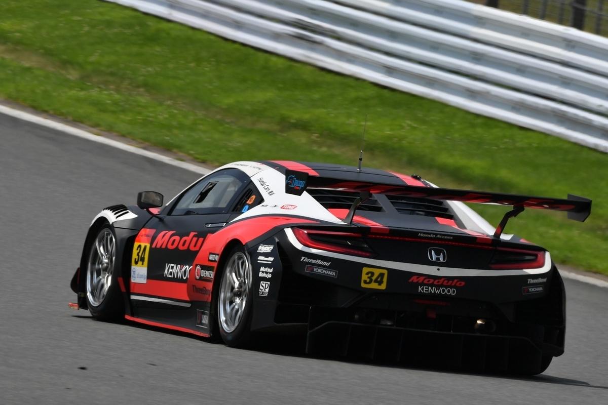 国内最高峰のカーレース「SUPER GT GT300」で走るHonda「NSX GT-3」につけられたリアウィング