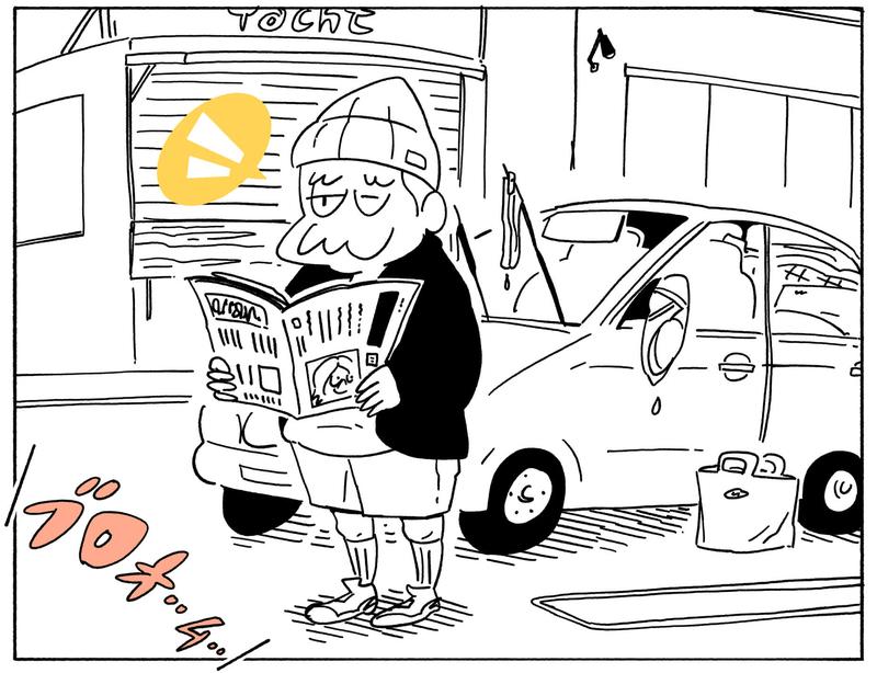 旅する漫画家シミによる連載「Wheeeels!」第2話のの1コマ目