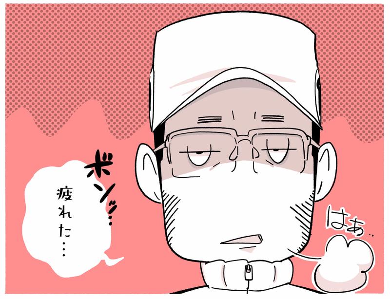旅する漫画家シミによる連載「Wheeeels!」第2話の17コマ目