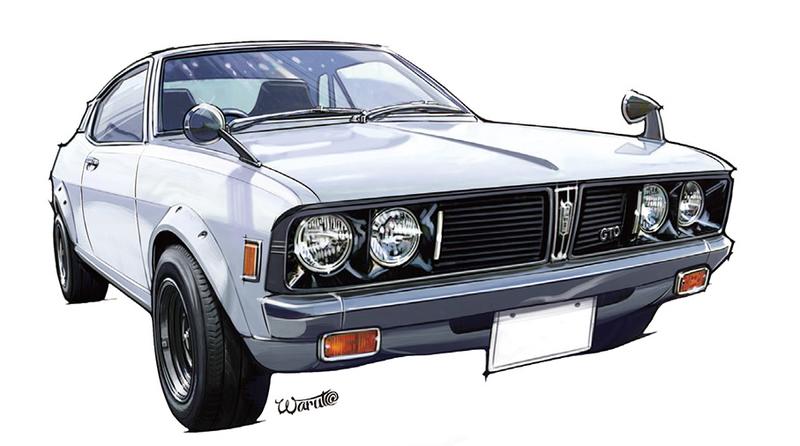下野康史の旧車エッセイ:三菱・ギャランGTO