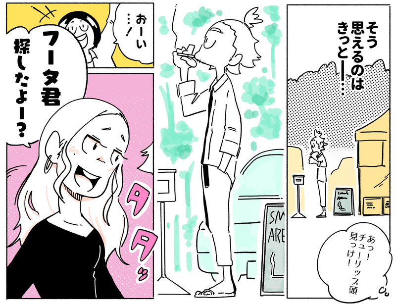 旅する漫画家シミによる連載「Wheeeels!」第5話の6コマ目