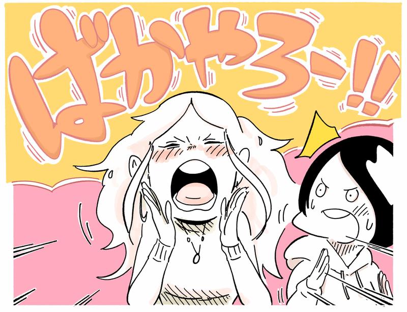 旅する漫画家シミによる連載「Wheeeels!」第6話の19コマ目