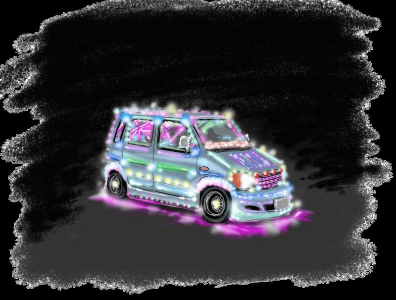 車のカスタムの電飾についてのイラスト