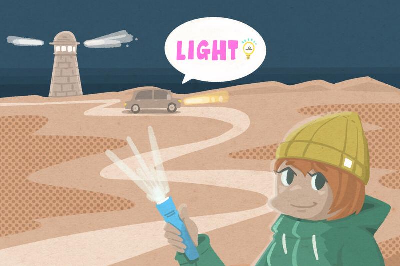 車のカスタム記事:「ランプ(灯火類)」のイラスト