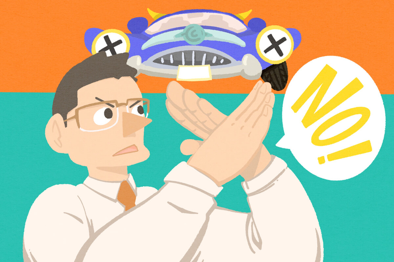 車のカスタム記事:「改造車の自動車保険」のイラスト