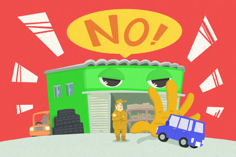 車のカスタム記事:「社外品が付いている車の車検」のイラスト