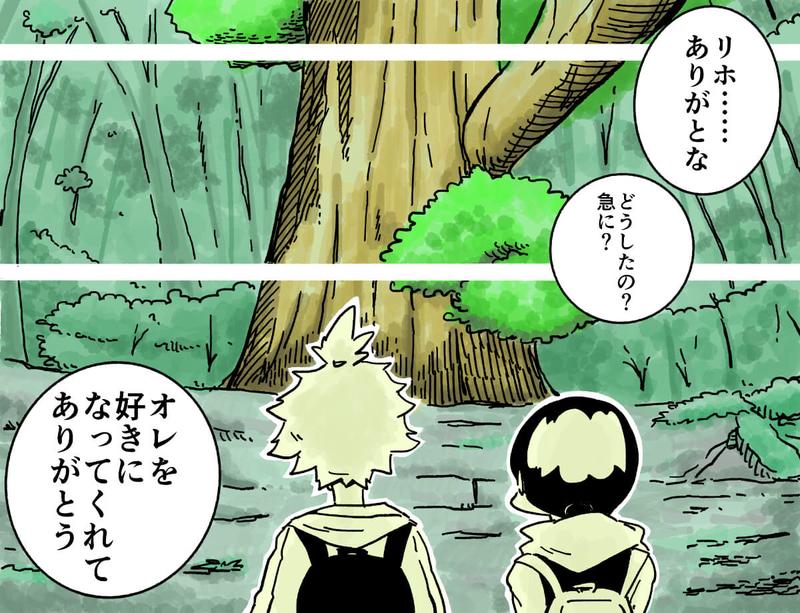 旅する漫画家シミによる連載「Wheeeels!」第10話の12コマ目