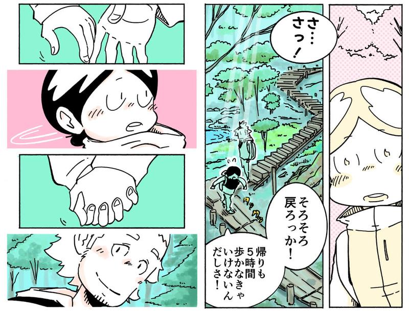 旅する漫画家シミによる連載「Wheeeels!」第10話の13コマ目