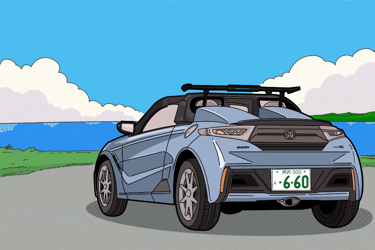 660のナンバープレートを付けたHondaの軽自動車S660 Modulo X Version Zのイラスト