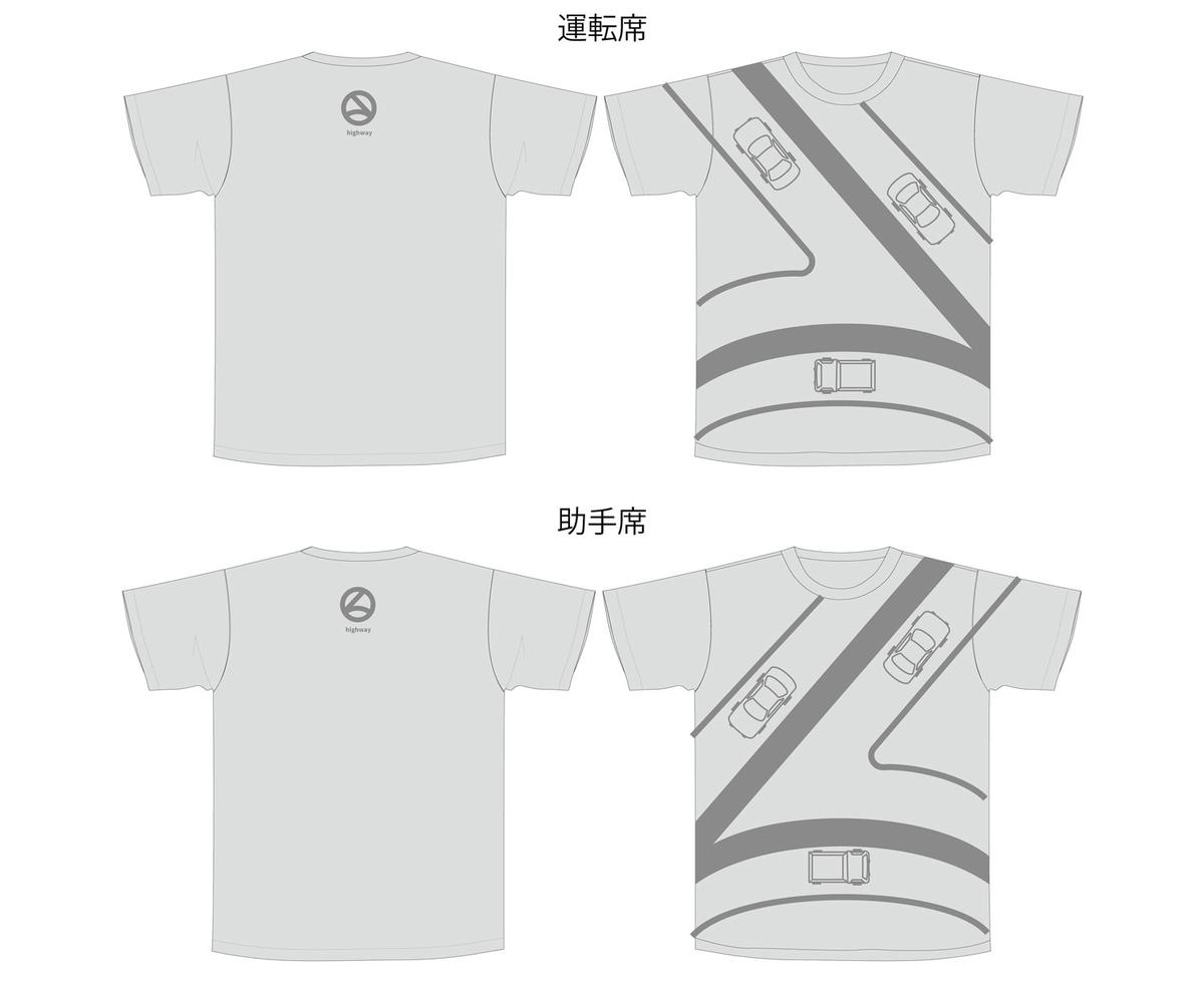 シートベルトが似合うTシャツコンテスト、優秀賞作品その3