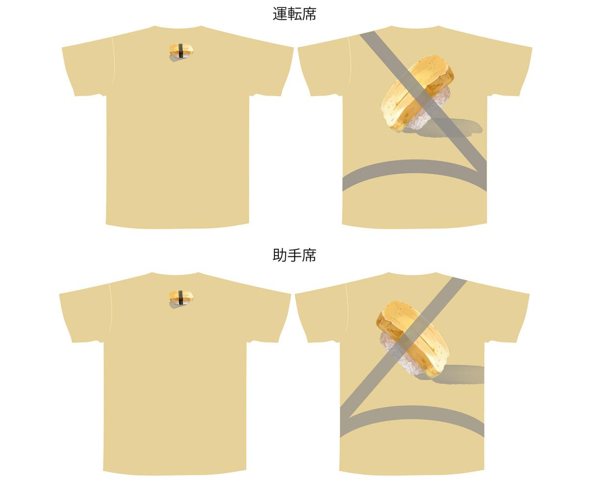 シートベルトが似合うTシャツコンテスト、優秀賞作品その5