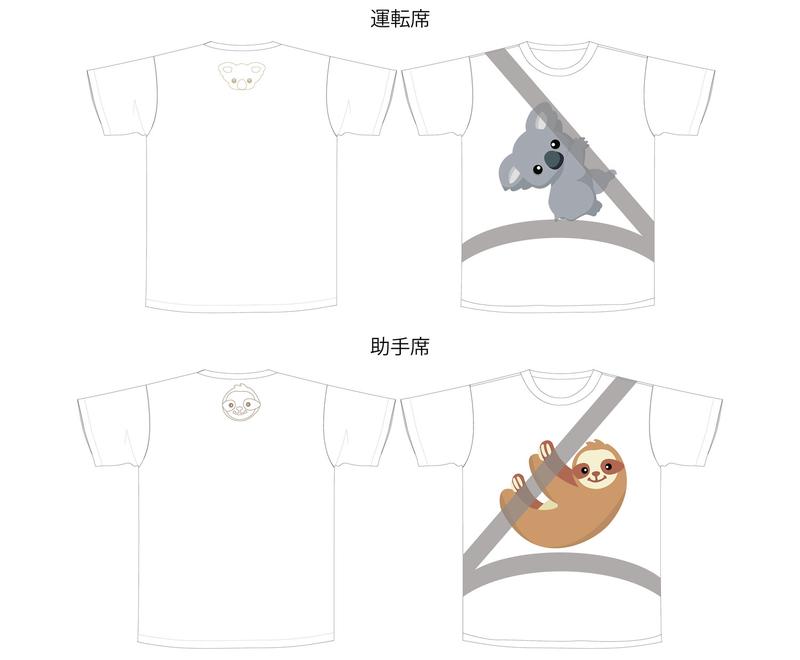 シートベルトが似合うTシャツコンテスト、ホンダアクセス賞の作品