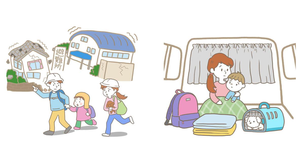 車中泊避難をする理由のイメージイラスト