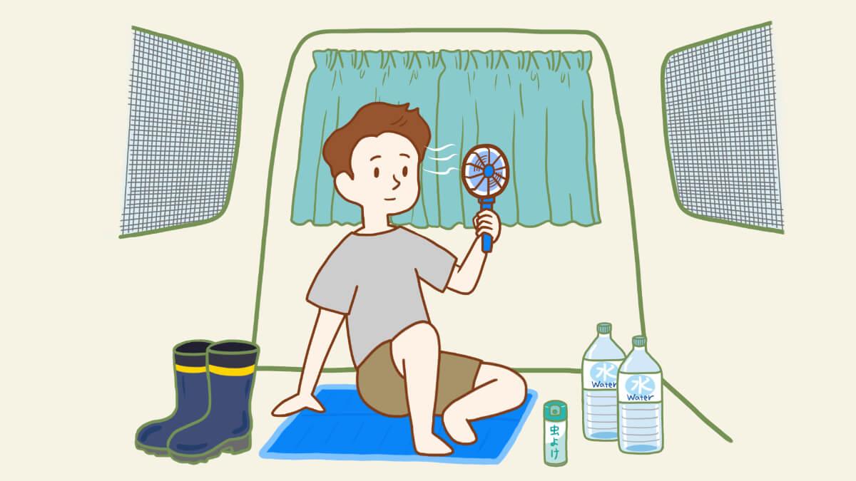 夏の車中泊の注意点をまとめたイラスト