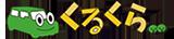 f:id:hondaaccess:20211008080537p:plain