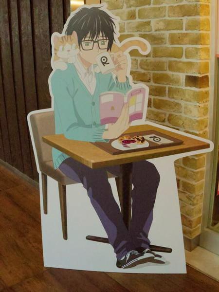 3月のライオンカフェ