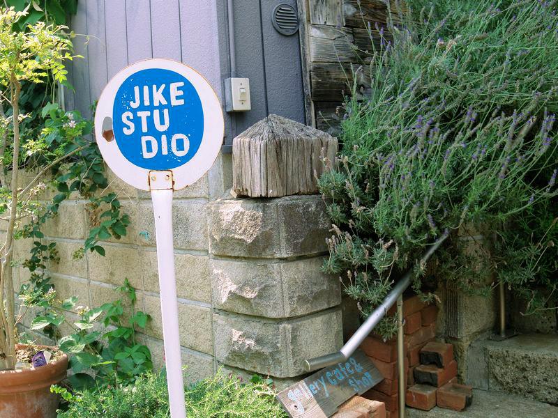 JIKE STUDIO
