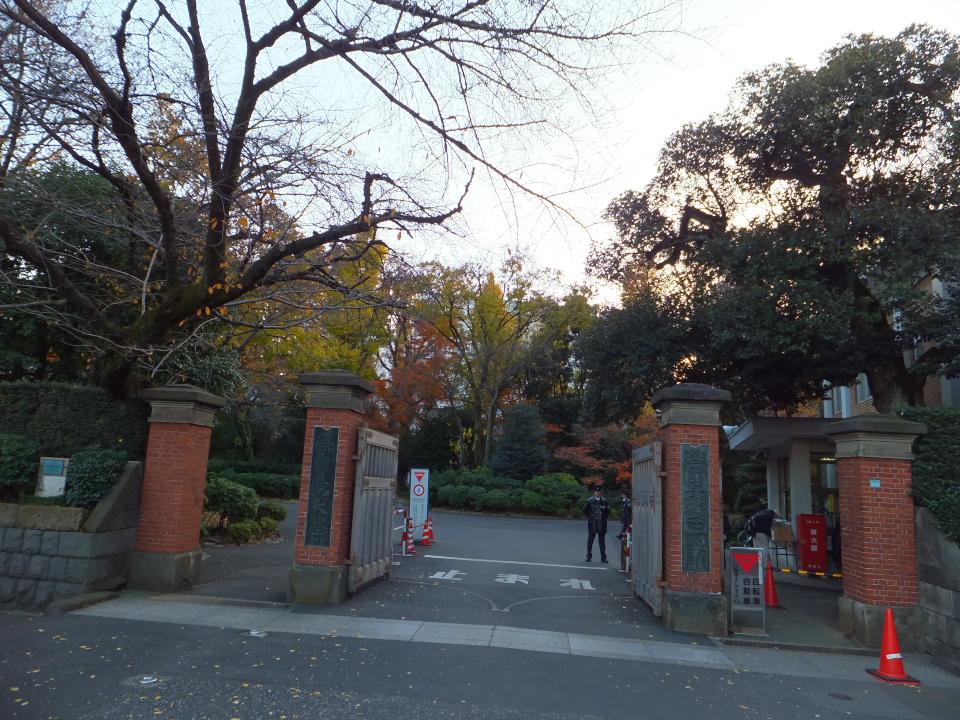 東京都豊島区目白2丁目の地図 住所一覧検索|地図 …