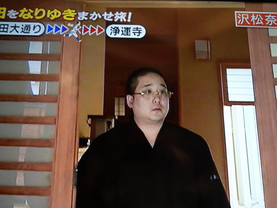 まんじゅう 和田
