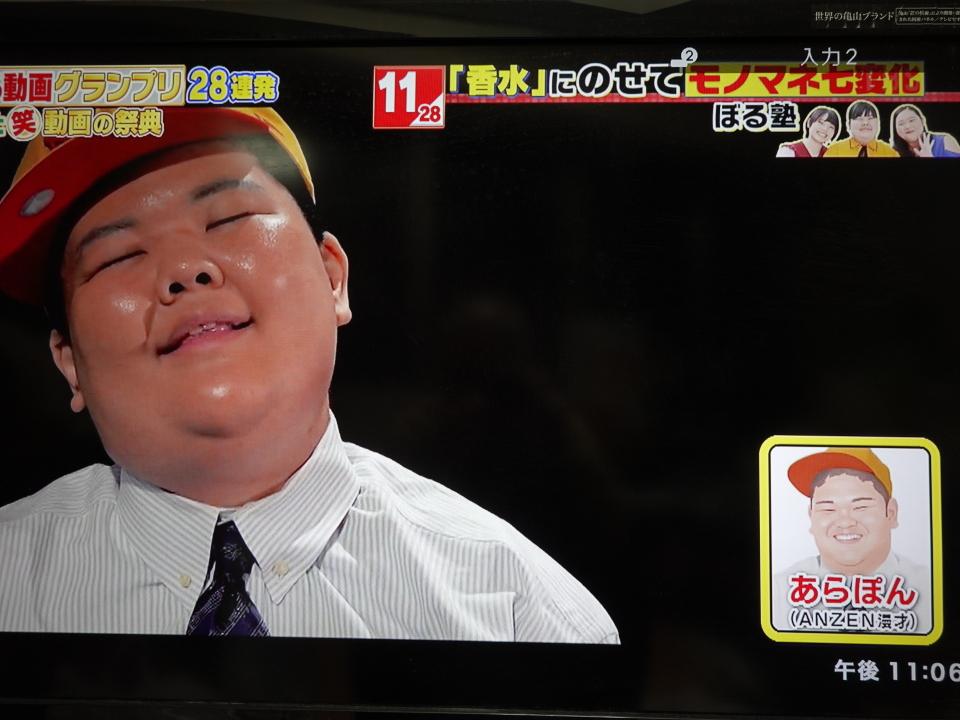 塾 アンリ ぼる ぼる塾・あんり、ネプチューン名倉潤への強すぎる当たりに視聴者「もはや鉄板」『しゃべくり007』