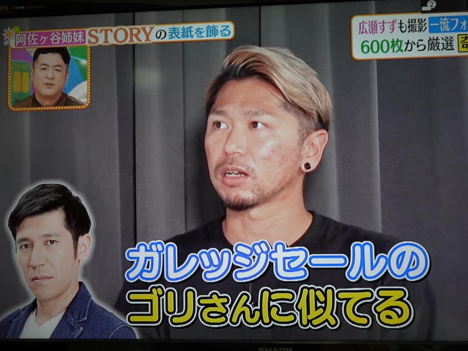 似てる? フォトグラファー・倉本ゴリさんとお笑いコンビ・ガレッジ ...